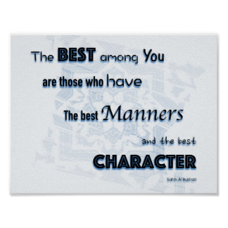 Islamic Hadith poster about Manners blue
