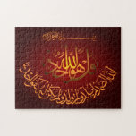 "Islamic Ikhlas print puzzle arabic calligraphy<br><div class=""desc"">A beautiful dark red Islamic puzzle with an Arabic calligraphy of Sura Al-Ikhlas (verse Qul hua Allahu Ahad) of the Holy Quran on a dark red paper background. Surat al-Ikhlas (The purity) says: In the name of God, Most Gracious, Most Merciful Say: He is Allah, the One and Only! Allah,...</div>"