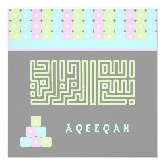 Islamic Islam Aqeeqah Aqiqah Cute Brick Bismillah Invitation