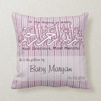 Islamic Islam Aqeeqah baby name Aqiqah muslim Pillow