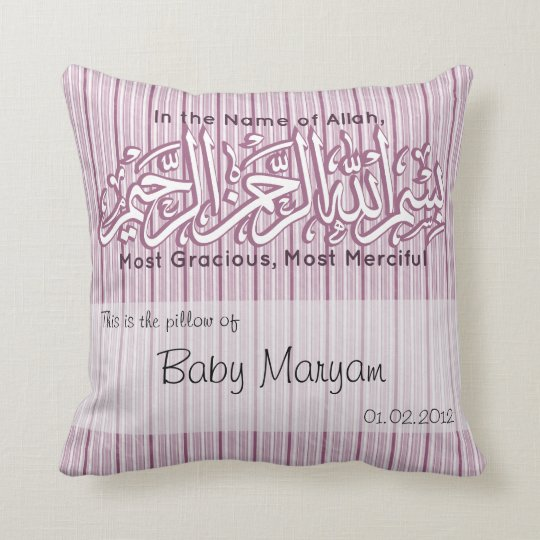 Muslim Baby Name With Meaning Gift Of - Gift Ideas