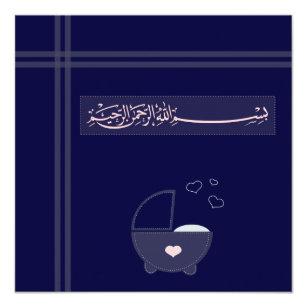 Aqiqah cards greeting photo cards zazzle islamic islam dark blue aqeeqah aqiqah invitation stopboris Choice Image
