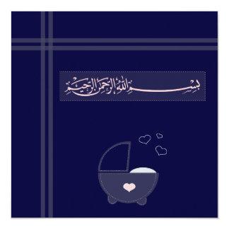 "Islamic Islam dark blue Aqeeqah Aqiqah invitation 5.25"" Square Invitation Card"