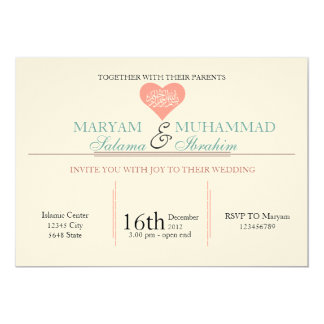 Islamic Islam vintage wedding engagement pink 5x7 Paper Invitation Card