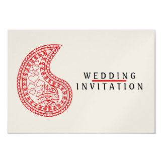 Islamic Islam wedding engagement pattern 3.5x5 Paper Invitation Card