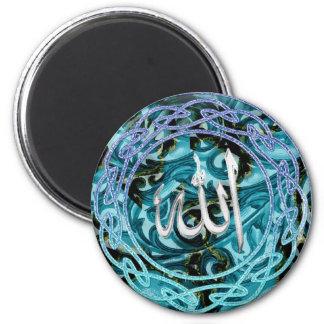 Islamic Magnet