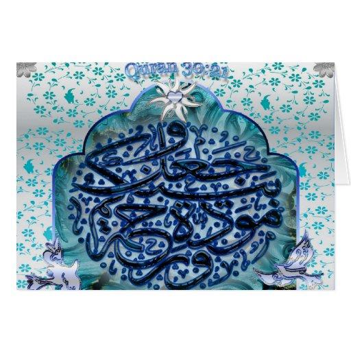Islamic Marriage Card