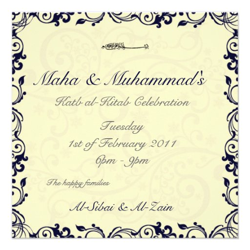 Islamic Marriage Katb Kitab Engagement Invitation Square Invitatio