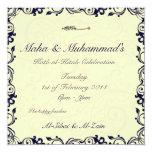 Islamic marriage Katb Kitab engagement invitation