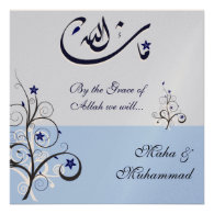 Islamic mashaAllah blue wedding / engagement Announcements