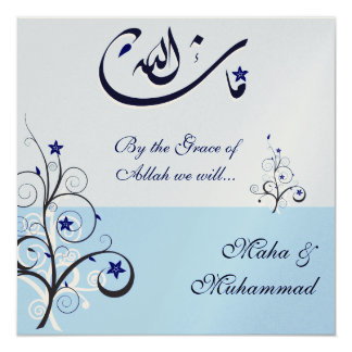 Islamic mashaAllah blue  wedding / engagement 5.25x5.25 Square Paper Invitation Card