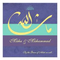 Islamic mashaAllah blue wedding / engagement Personalized Invites