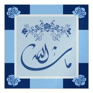Islamic mashaAllah blue wedding / engagement Invitation