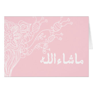 Islamic mashaAllah Islam congratulations mabrook Card