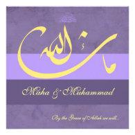 Islamic mashaAllah purple wedding / engagement Announcements