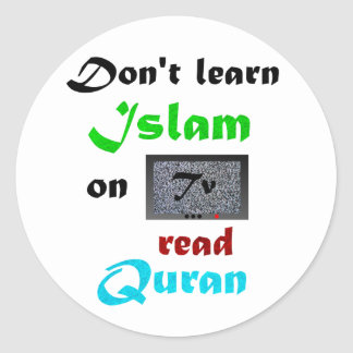 Islamic Message Classic Round Sticker