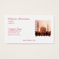 Islamic Mosque Business Card at Zazzle