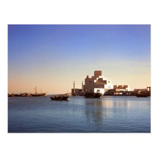 Islamic museum, Doha, Qatar Postcard