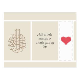 Islamic Muslim Bismillah love heart stitch Postcard