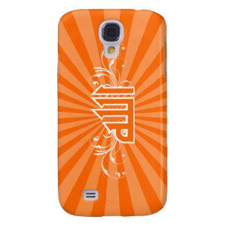 Islamic orange retro print calligraphy Allah case Galaxy S4 Covers