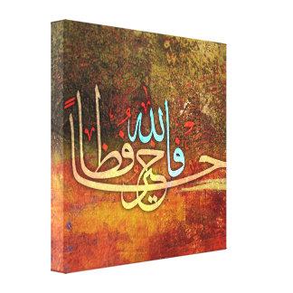 Islamic Painting Canvas Print