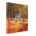 Islamic Painting Gallery Wrap Canvas