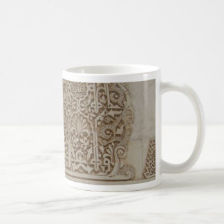 Islamic Patterns in the Alhambra, Andalusia, Spain Classic White Coffee Mug