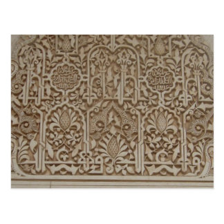 Islamic Patterns in the Alhambra, Andalusia, Spain Postcard