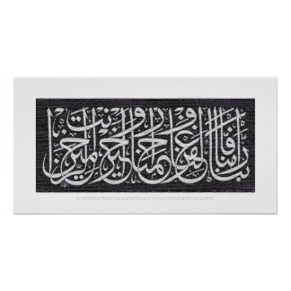 Islamic Poster rabbana aamanna faghfirlana