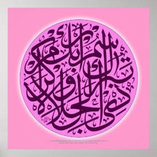 Islamic Poster tabarakasma rabbika ziljalaliwal