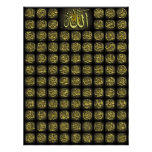Islamic Products 99 Names Of Allah and Prophet Poster