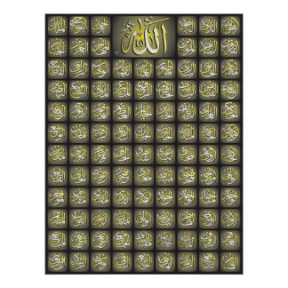 Islamic Products 99 Names Of Allah and Prophet Print