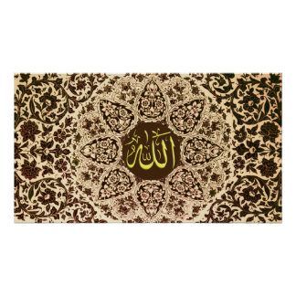 Islamic Products Allah name Print