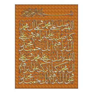 Islamic Products Darood Ibrahim Posters