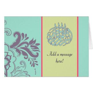 Islamic purple bismillah greeting card
