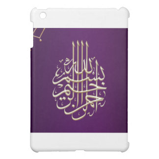 Islamic purple blue Bismillah arabic calligraphy iPad Mini Cover