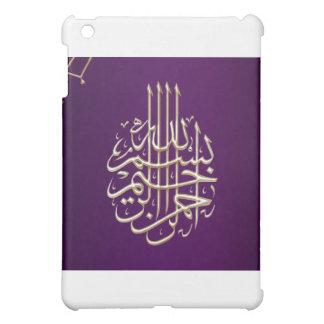 Islamic purple blue Bismillah arabic calligraphy iPad Mini Cover