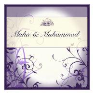 Islamic purple ornate flower wedding / engagement announcement