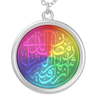 ������� ������� ������� islamic_rainbow_calligraphy_necklace-p177757124015473076x2u7m_380.jpg