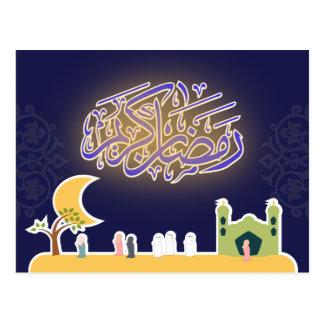 Islamic Ramadan kareem mosque cartoon postcard