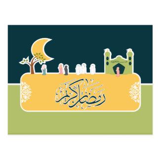 Islamic Ramadan Mosque Calligraphy Postcard
