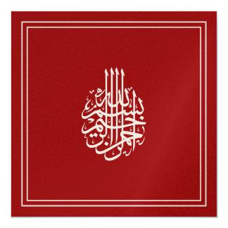 Islamic Red Golden Muslim Wedding Invitation