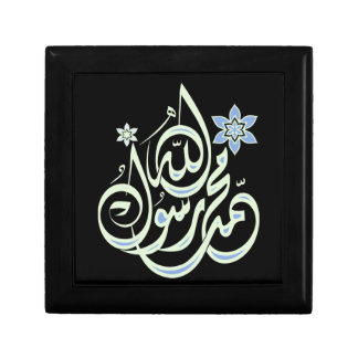 Islamic shahada Muhammad Rasul Allah Keepsake Box