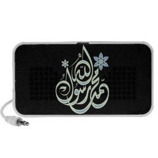 Islamic Shahada Qur'an Speaker