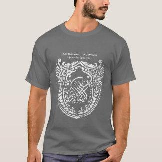 Islamic Shield Gray T-Shirt