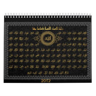 islamic signs and symbols calendar 2012
