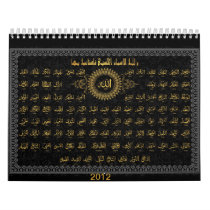 islamic signs and symbols calendar 2012