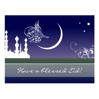 Islamic sky mosque Eid Adha Fitr Arabic greeting Postcard