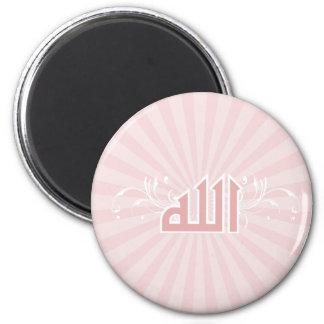 Islamic soft pink retro print calligraphy Allah Fridge Magnet