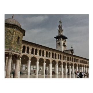 Islamic Umayyad mosque damascus syria Postcard